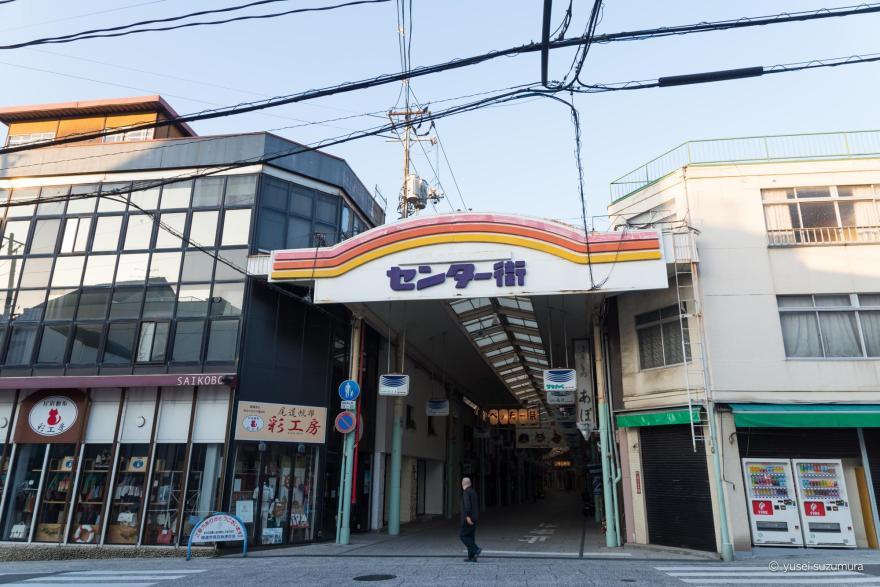 尾道 センター街
