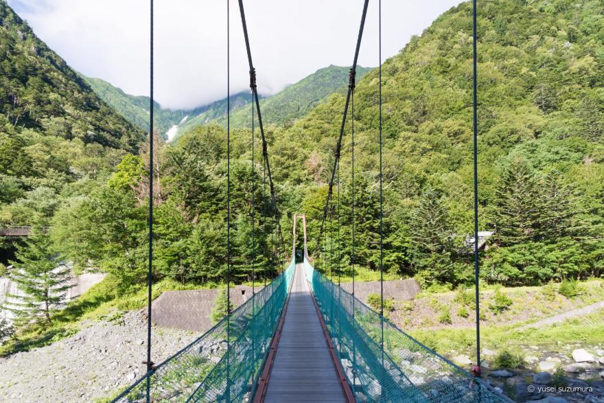 広河原 橋
