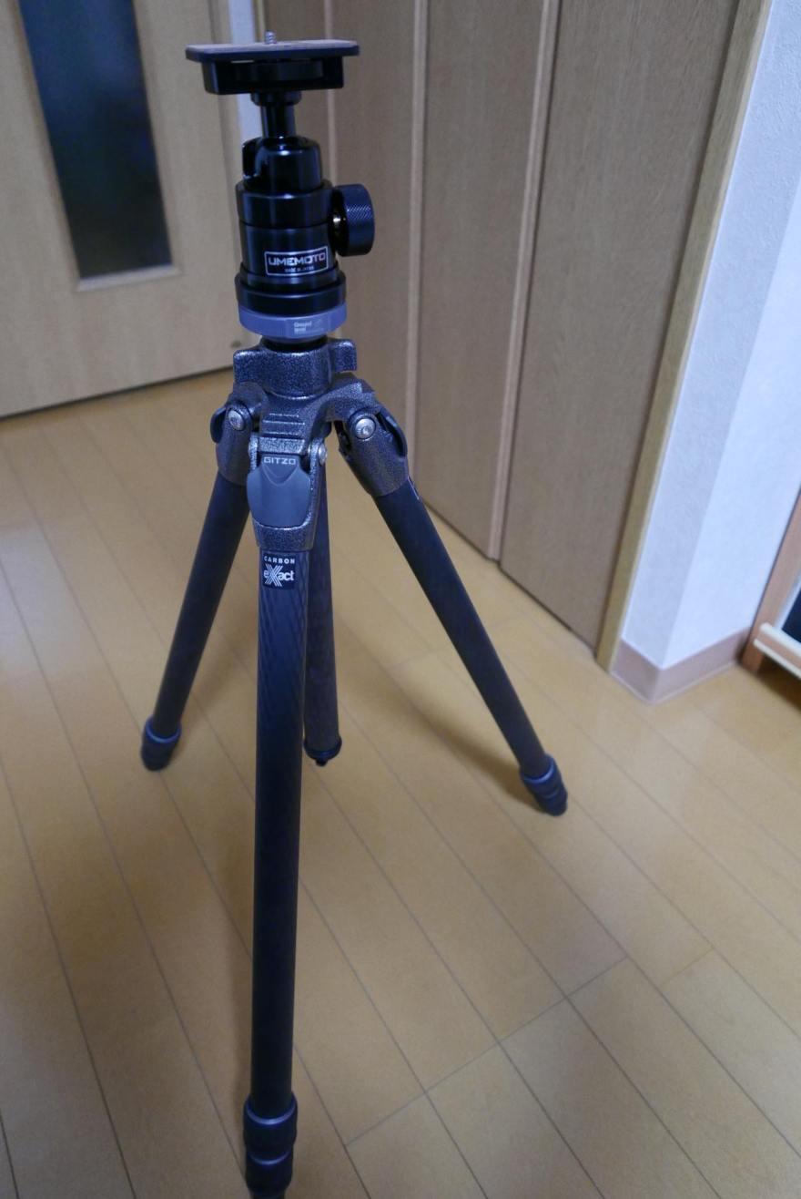 GT2532 SL-50ZSC
