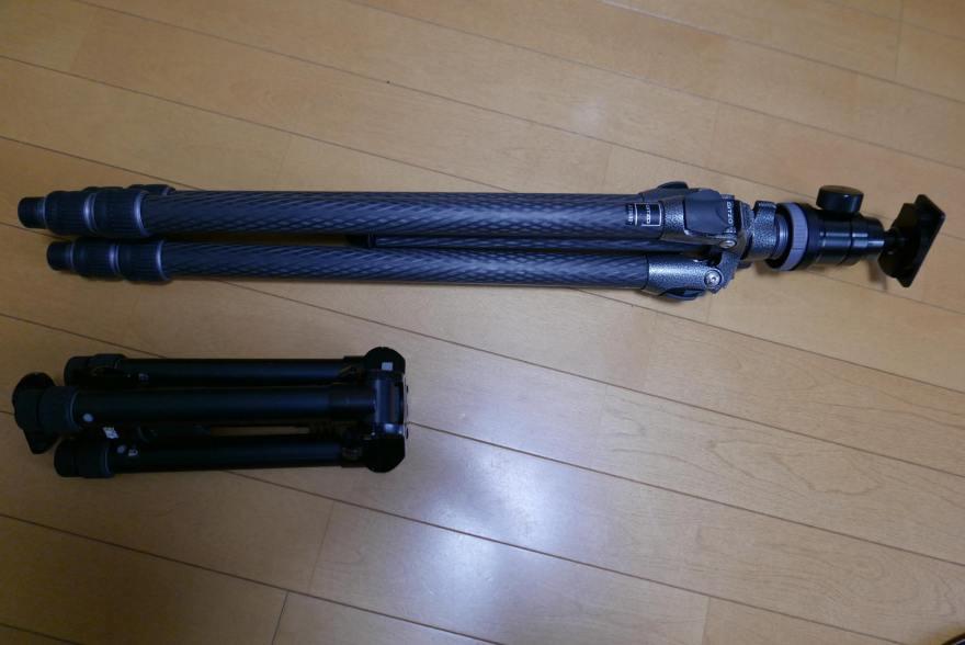 GT2532 UT-50 比較