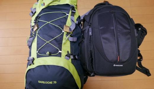 ガチで写真が趣味で一週間程度旅するバックパッカーの持ち物リスト