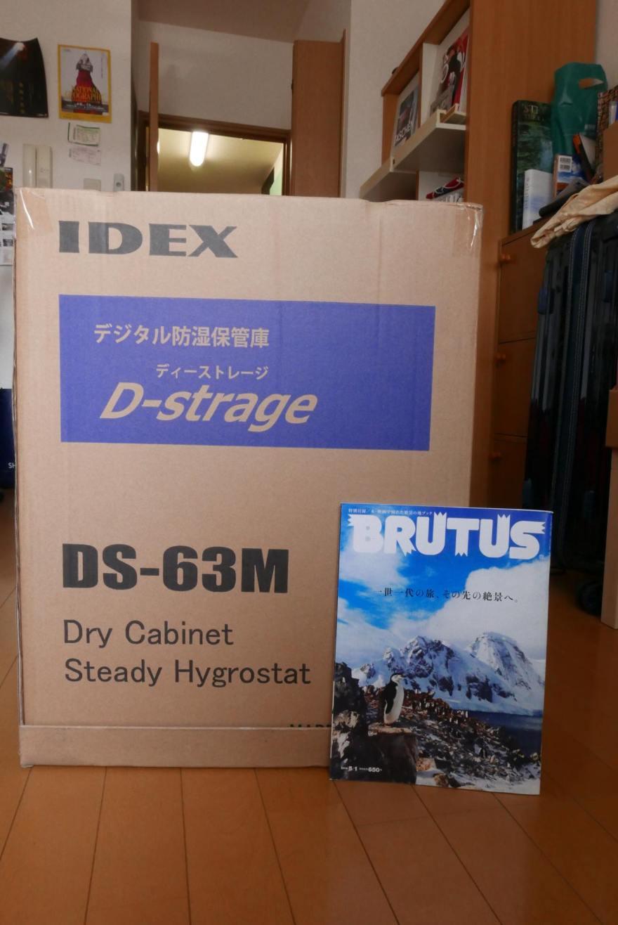 D-strage 60L DS-63M 外箱