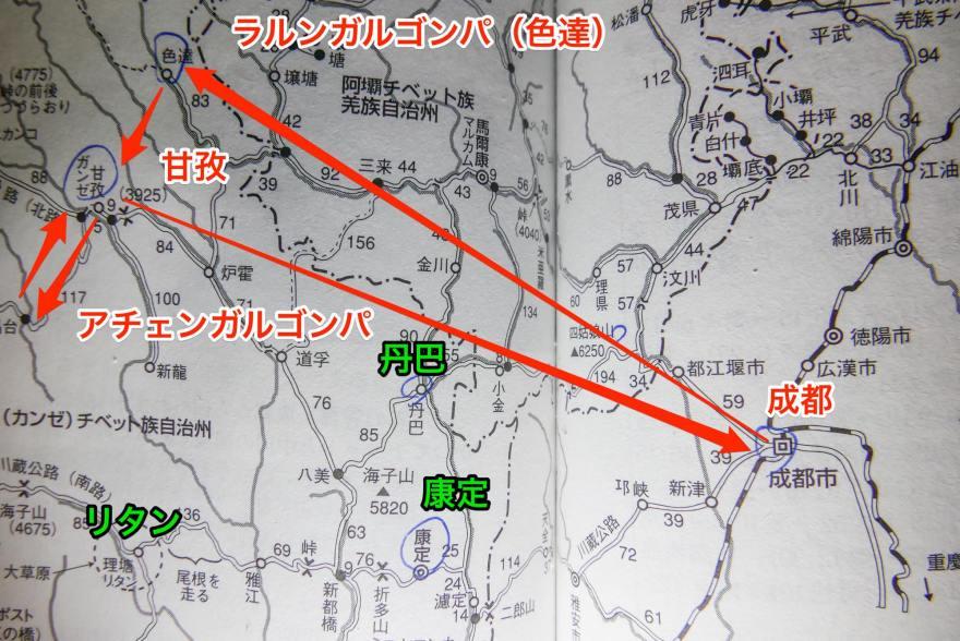 東チベット旅 スケジュール マップ