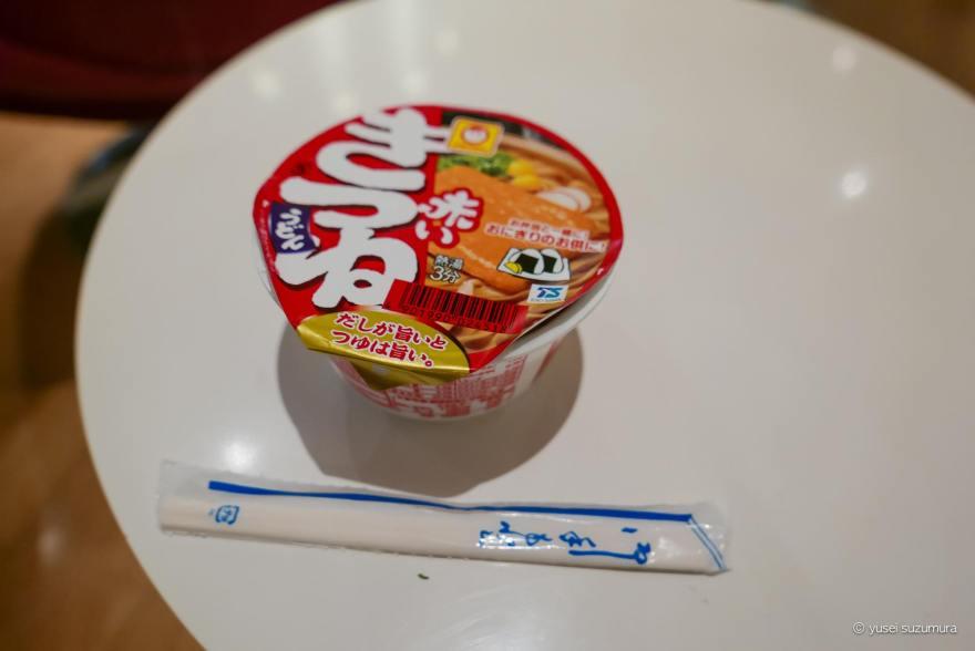 ミニカップ麺