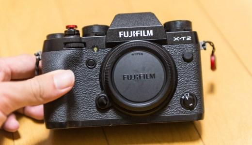 初めて富士フイルムX-T2を買った時に揃えておきたいアクセサリーまとめ