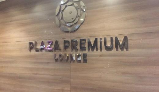 【プライオリティパス】インドデリーの空港でシャワーが浴びれる!PLAZA PREMIUM LOUNGE Bラウンジの紹介