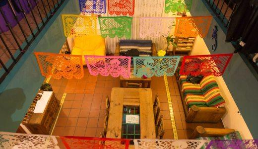 メキシコシティの有名日本人宿!サンフェルナンド館の紹介