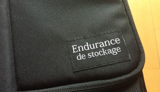 ガチな撮影でも便利!Endurance(エンデュランス)のカメラバッグ(無印)を1年間使ってみたレビュー!