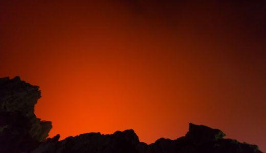 まさかのエルタ・アレ火山のマグマが見えず!?ダナキル砂漠ツアーを体験してきた!