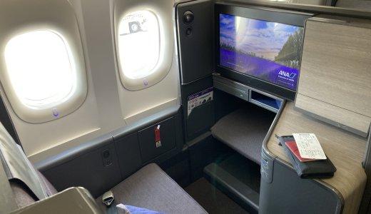 【コロナ禍の国際線ビジネスクラス 】ANAの新型ビジネスクラス 「The Room」搭乗!ロンドン-羽田のANA NH212便レビュー!
