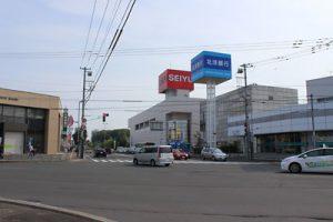 地下鉄東豊線の延伸が望まれている清田地区。西友清田店や銀行、清田区役所などがある