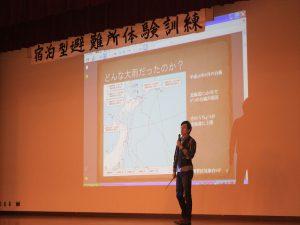 防災に関する講演