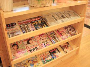新聞、雑誌も読めます