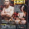 ボクシングの魅力って?(前編)