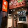 熱田区で美味しいお魚を食べたいなら!!