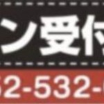 スパーリング大会の様子が動画で!!
