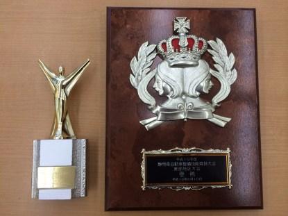 平成19年度自動車整備技能競技大会に出場しました。静岡県東部大会にて優勝! 県大会で敢闘賞を受賞しました!