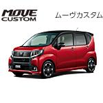 move_custom_img