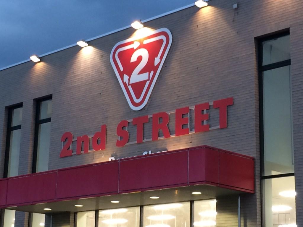 セカンドストリート 店舗画像