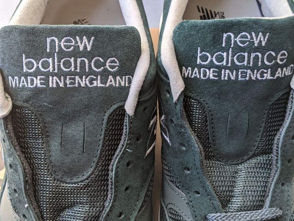 UKメイドの名品番【ニューバランスM1500・レビュー】サイズ感や履き心地を元靴屋が紹介・タン画像