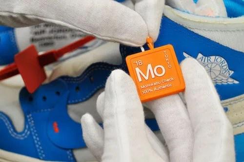 マニア必見のスニーカーショップ・通販サイトを元靴屋が紹介|海外限定・レアモデル探すならココ!モノカブタグ画像