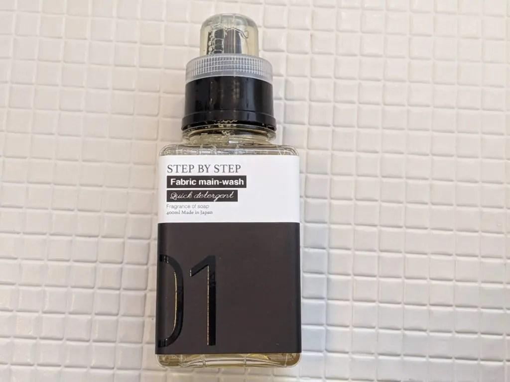 木村石鹸の洗濯洗剤『FABRICシリーズ』使用レビュー!プレウォッシュ・メインウォッシュで白シャツを洗ってみた・メインウォッシュ画像