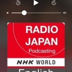 NHK WORLD RADIO JAPAN PODCAST導入