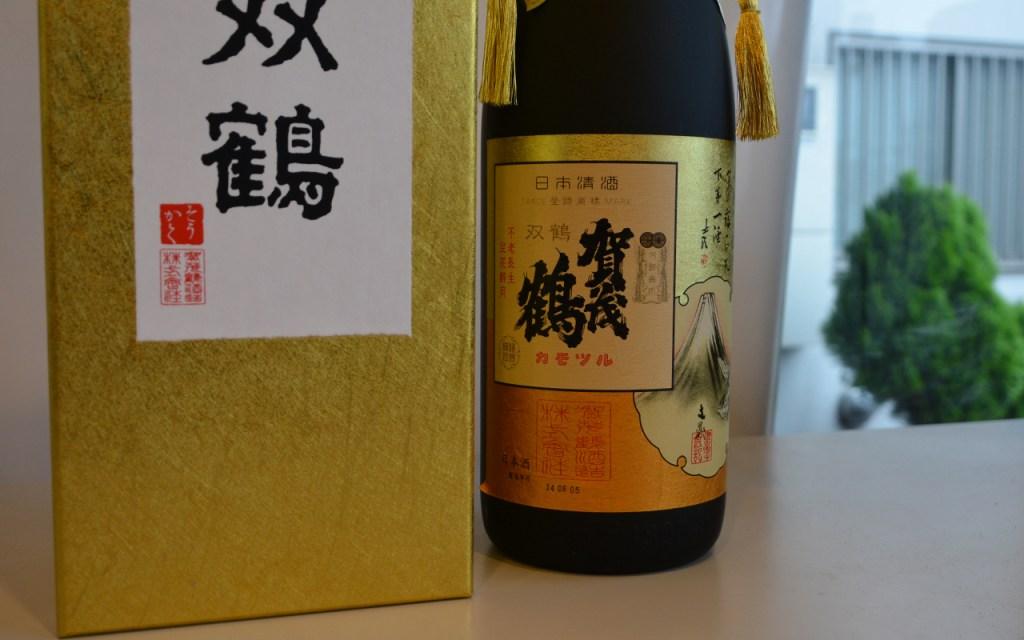 kamotsuru-0004-2