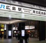 広島駅北口のペデストリアンデッキ 南北自由通路は24時間営業