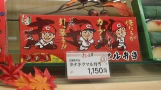 エキエ「駅弁さい彩(さいさい)」は駅弁が50種類以上あります!