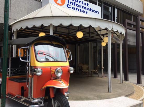 広島で国際交流の出来るカフェに行ってきた!