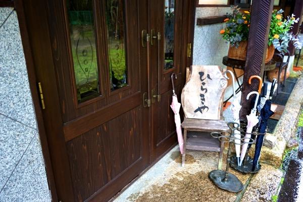 広島の隠れ家カフェ「ひらきや」で心も体も癒されてきた