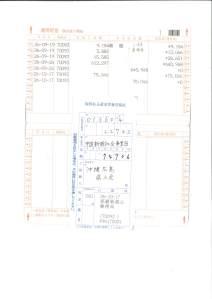 MX-3610FN_20141017_113325