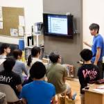 【講習会】クライミングジム ハングアウトでゲスト講師@柴崎