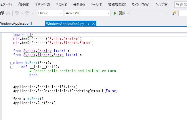 Pythonのプログラムソース