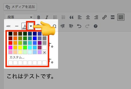 【WordPress】エディターのプラグイン!おすすめはClassic Editor