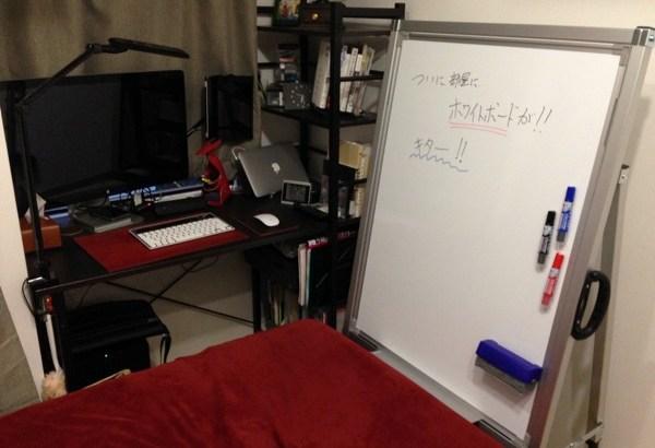 [凹]自宅に自立するハンディ・ホワイトボードを導入したら、アイデア出しが捗って生産性があがったよ!