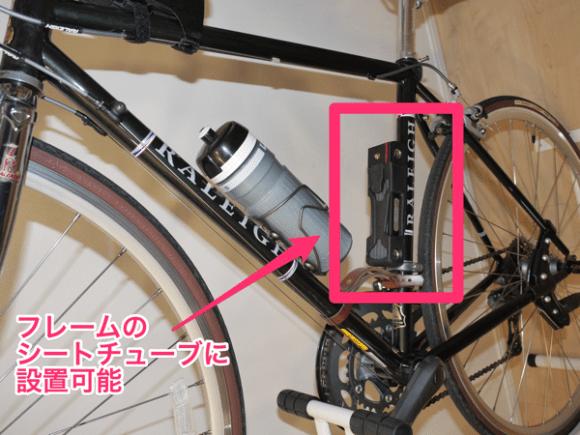 Hiroyaki abus lock bordo5700005