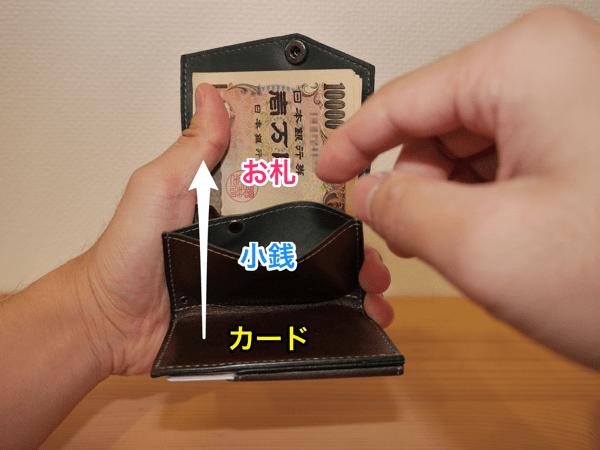 Hiroyaki chiisai saifu005