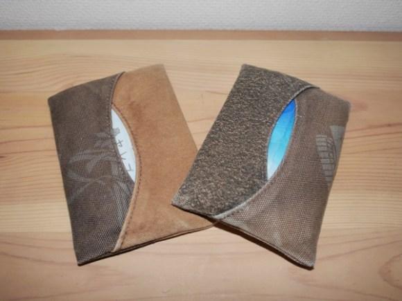 Hiroyaki pocket tissue case004