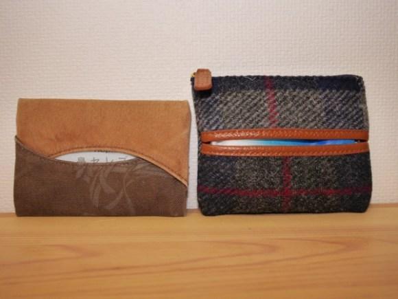 Hiroyaki tissue pouch harris tweed007