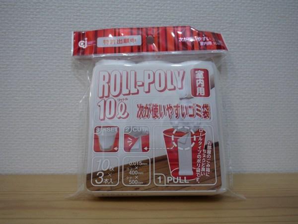Rollpoly001