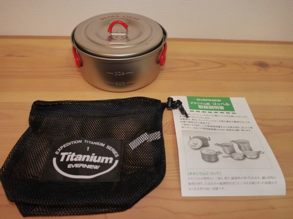 Evernew titan ultralight cooker002