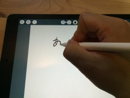 Ipadpro.pencil