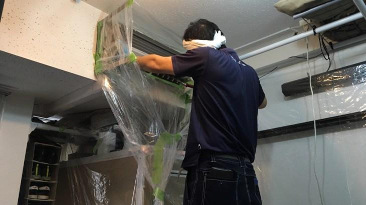 自力でのエアコン清掃は失敗!おそうじ本舗さんのクリーニング技術に脱帽した。