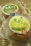 サークルKサンクス・毛豆パンと毛豆シュー(各157円)