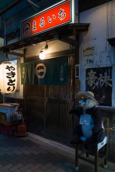 赤羽・まるいち-01
