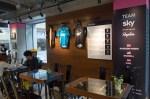 北参道・ Rapha Cycle Club Tokyo サイクルウェアとコーヒーと