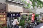 埼玉県さいたま市・多万里 餃子、チャーハン、カツ丼をビールつきで。