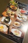 青森県青森市・海坊厨 海坊厨丼(生・950円)